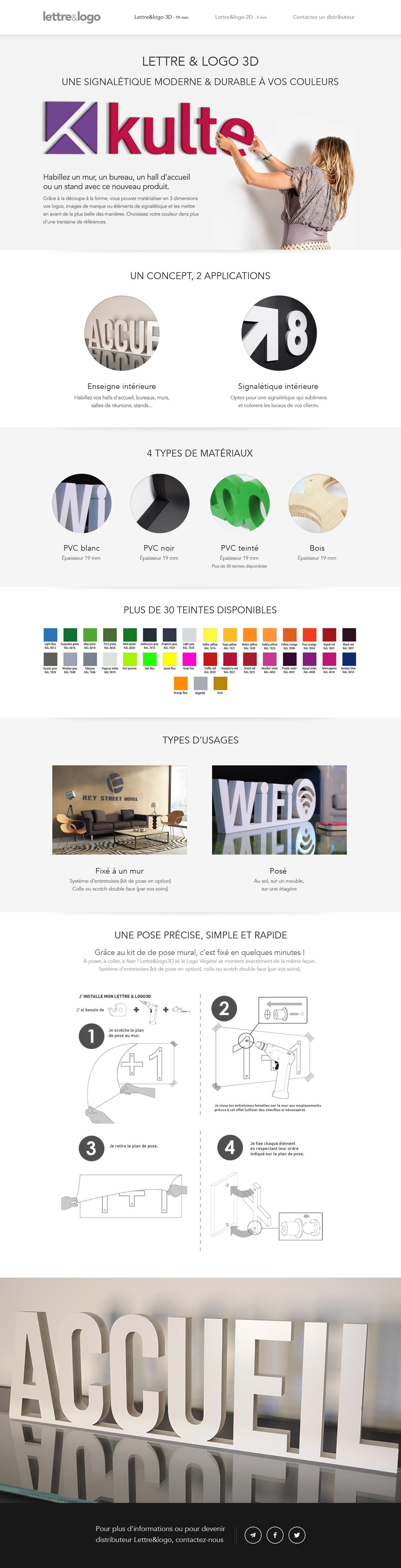 lettre-et-logo-3d-creation-site-internet-caconcept-alexis-cretin-graphiste