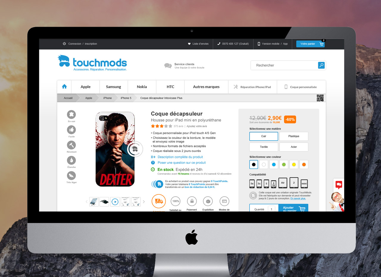 touchmods-site-2-responsive-design-creation-communication-caconcept-alexis-cretin-graphiste